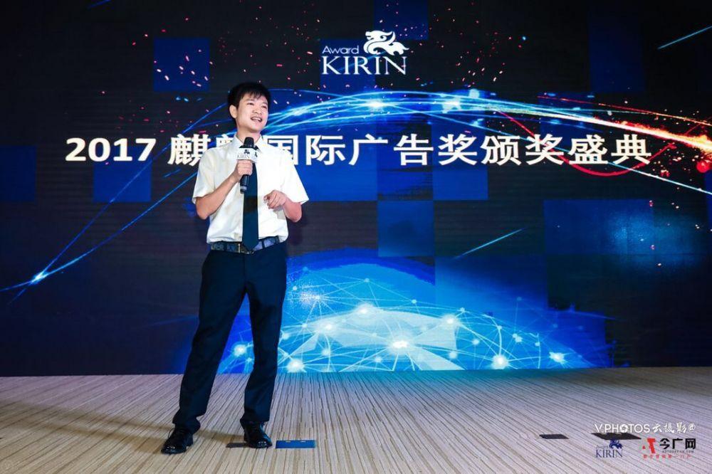 麒麟奖国际创意节将对行业的目光锁定在娱乐营销 (1)
