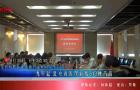 九月起北京市医保新增513种药品