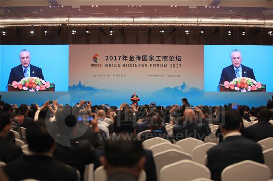 巴西总统米歇尔·特梅尔在2017年金砖国家工商论坛上发表演讲。徐豪 摄