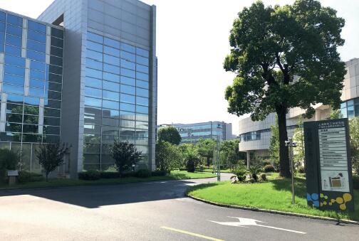 p73-中国医药工业研究总院中国医药工业研究总院