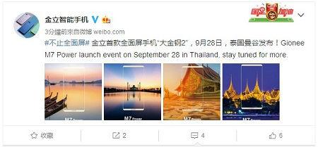 剑指海外市场,金立全面屏手机将于9月28日泰国发布。