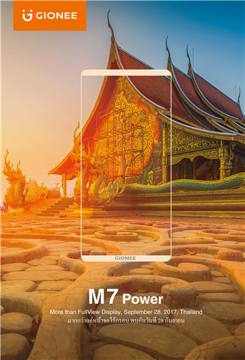 金立M7 Power 4