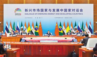 9月5日,国家主席习近平在厦门国际会议中心主持新兴市场国家与发展中国家对话会并发表重要讲话。金砖国家领导人巴西总统特梅尔、俄罗斯总统普京、印度总理莫迪、南非总统祖马和对话会受邀国领导人埃及总统塞西、几内亚总统孔戴、墨西哥总统培尼亚、塔吉克斯坦总统拉赫蒙、泰国总理巴育出席对话会。新华社记者 张 铎摄