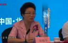 湘西州建州60周年庆祝活动新闻发布会在京召开