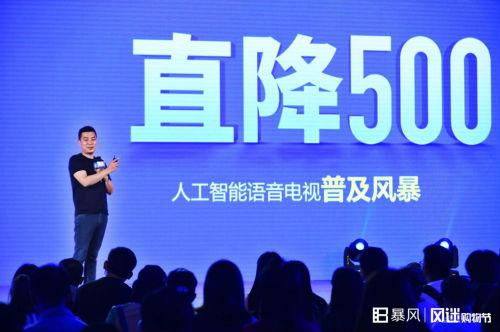 暴风TV CEO刘耀平