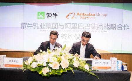 蒙牛集团执行总裁石东伟与阿里巴巴集团副总裁靖捷在杭州签署了蒙牛与天猫的全面战略合作协议。
