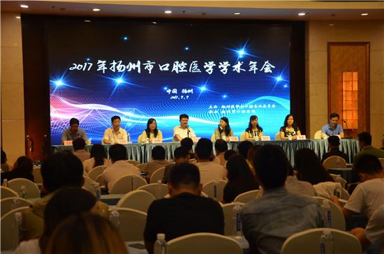 1、2017扬州市口腔医学学术年会现场 摄影 陈瑜 (1)