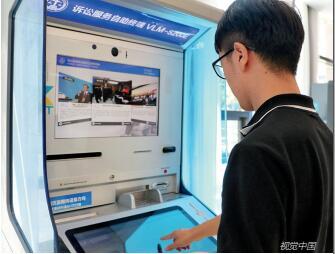 P77  一位市民在杭州互联网法院体验自助诉讼服务。