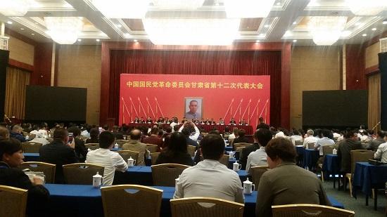 中国国民党革命委员会甘肃省第十二次代表大会开幕式会场  摄影:李开南 (1)