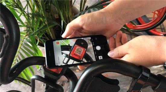 升级至iOS 11的iPhone可以直接摄像头扫码解锁摩拜单车