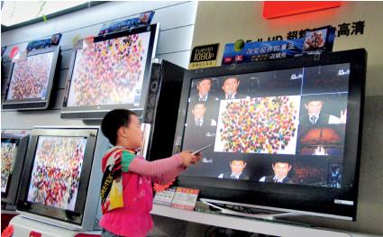 P45 视觉中国