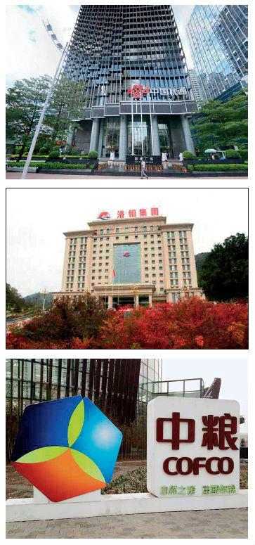 57 在支持央企、国企方面,国企结构调整基金参与了中国联通、中粮资本的混改。对洛阳钼业的投资,更是获益颇丰。