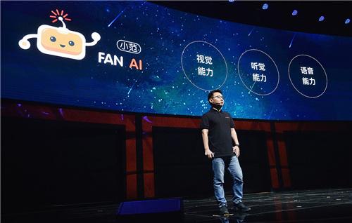 """""""小范 FAN AI""""无人零售解决方案可以让人工智能来替你看店。"""
