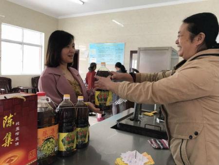 2、仪征市陈集油米有限公司附近的村民前来购买菜籽油