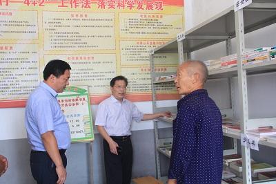 2   新安县委书记刘冠瑜(中)调研南李村镇李沟村农家书屋建设情况