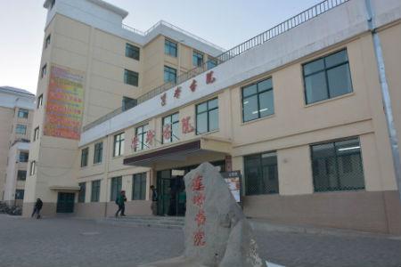 莲峰书院。供图 甘肃民族师范学院学生处