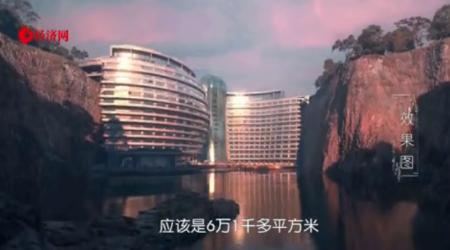 """世茂深坑酒店 全球海拔最低是怎样""""炼""""成的"""