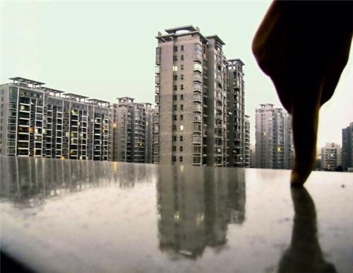 75 视觉中国