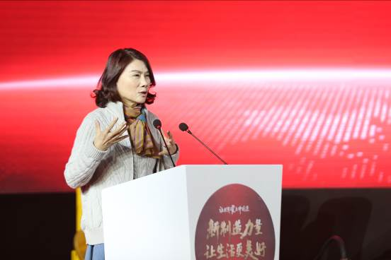 董明珠在演讲中指出,中国制造业一定要有责任和担当,中国制造业的
