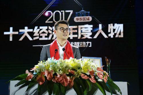 远东控股集团董事,远东智慧能源董事长蒋承志发表获奖感言