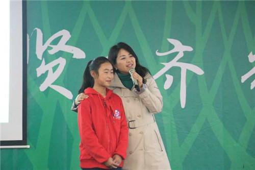 43位小朋友参加格桑花小学助学活动上海西部招图片
