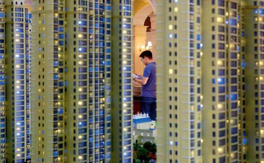 """p19-由政府主导,集监管、服务、信息于一体的官方房屋租赁平台是租赁市场的""""基础设施"""",也被视为各项政策落地的抓手。视觉中国"""