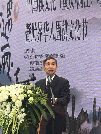 中国围棋协会主席王汝南在开幕式上致辞  夏一仁摄