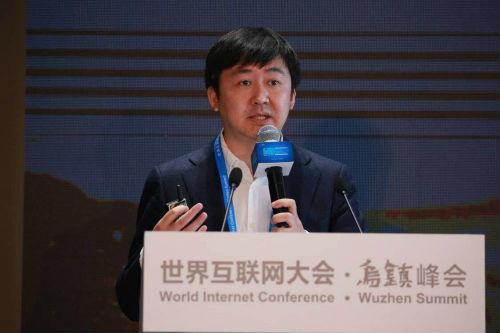 搜狗CEO王小川在第四届世界互联网大会分论坛上发表演讲