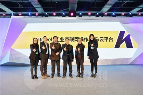 东土科技发布会现场的团体成员合影 肖翊摄影
