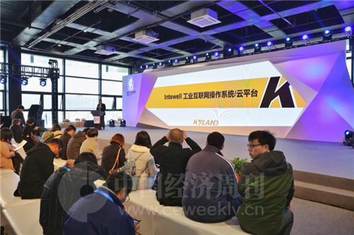 东土科技在乌镇峰会发布全球首创Intewell工业互联网操作系统和云平台 肖翊摄影