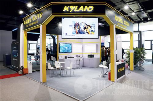 24 东土科技展台与小乔机器人在现场展出的供参观者体验的服务机器人。