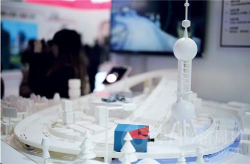 """22 在""""互联网之光博览会""""现场,集中展示了5G、机器人视觉、虚拟现实等最新科技应用和成果。"""