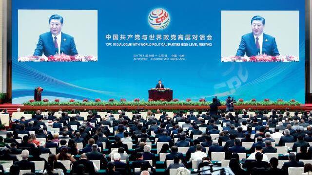 中国共产党与世界政党高层对话会举行