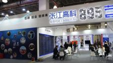 张江高科895创业营首秀创博会