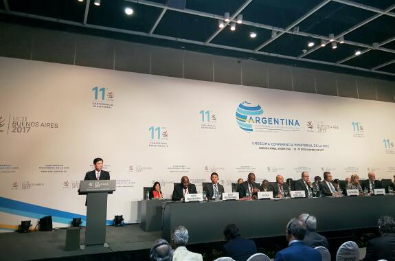 p44-商务部部长钟山出席世贸组织第十一届部长级会议并发言。 图片来源:商务部