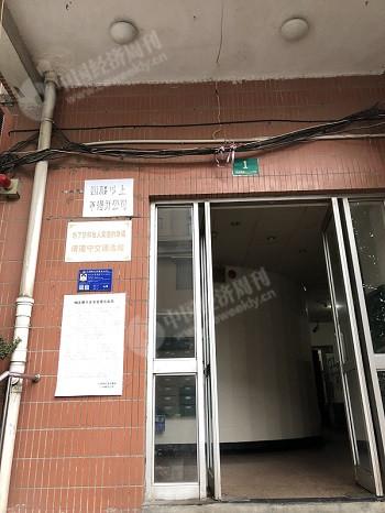 最后办公地址位于上海市杨浦区周家嘴路1220弄一处商住两用民居内(宋杰摄影)