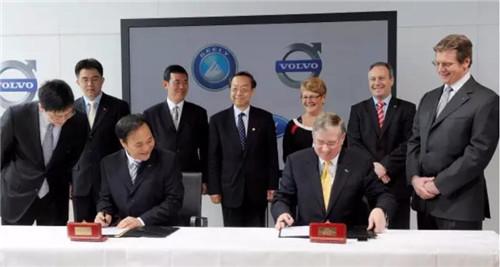 2010年吉利控股与福特汽车签订沃尔沃轿车公司最终股权收购协议