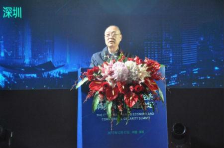 创业--首届中国分享经济消费保障高峰论坛在深圳隆重召开