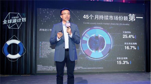 72 奥文更看重的,是中国品牌正取代欧美本土品牌,成为海外消费者的新宠。