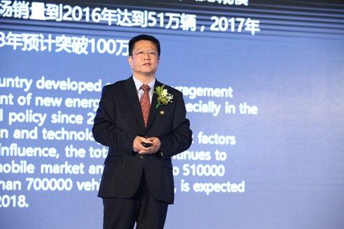 绿驰汽车集团董事局副主席、联合创始人、总裁(CEO)王向银发布企业全新战略