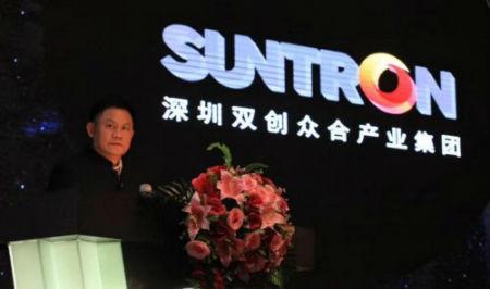 创业--深圳双创众合产业集团