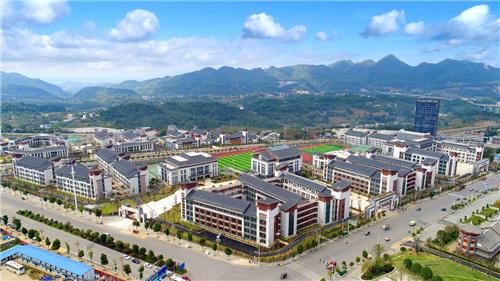 贵州恒大职业技术学院