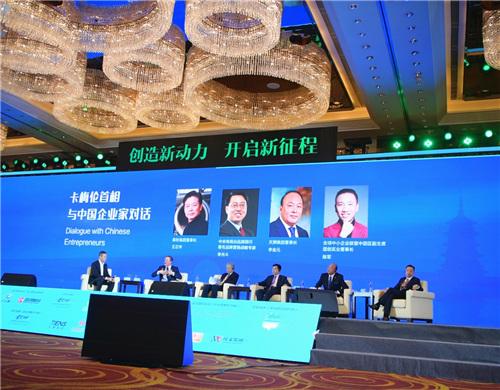 李金元董事长受邀参加卡梅伦首相与中国企业家对话会