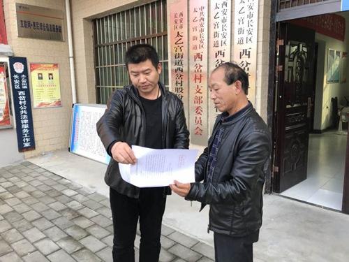 """驻村第一书记寇吉鹏(左)与西岔村干部在一起研究""""月季生态村""""规划方案"""