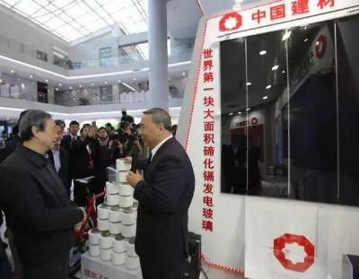 中国建材集团董事长宋志平(右一)向国务院副总理马凯(左一)介绍碲化镉发电玻璃的研发生产情况。