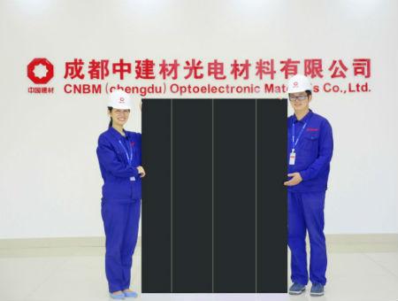 中国建材集团生产的碲化镉发电玻璃产品展示。