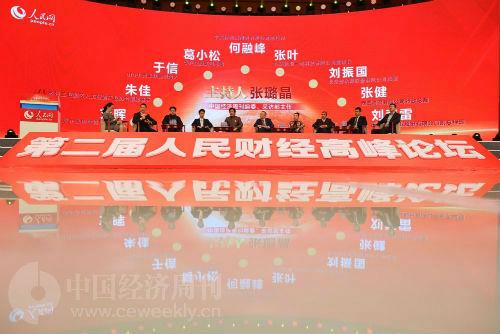 摄影:中国经济周刊—经济网 记者 肖翊