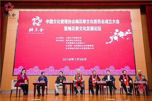 中国优秀传统文化传承与发展对话