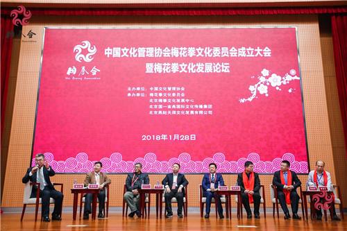 打造健康中国对话