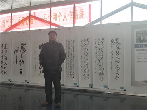 徐州楚汉书画院马世和院长多幅作品参展全国书画名家巡回展